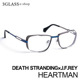 DEATH STRANDING×J.F.REYコラボレーションアイウェアHEARTMAN 1カラー 0020 52mm ジェイ・エフ・レイ デスストランディングメンズ メガネ サングラス 眼鏡 ギフト対応 【店頭受取対応商品】