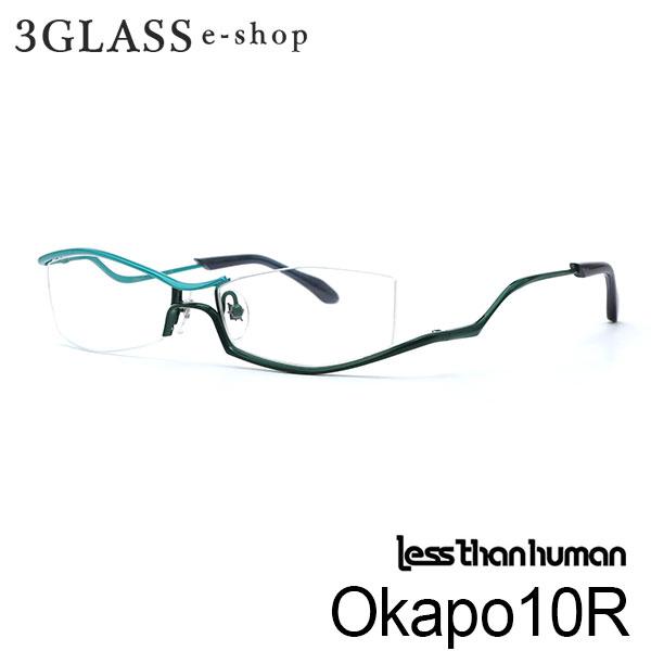 less than human(レスザンヒューマン) Okapo10R 7色メンズ メガネ 眼鏡 サングラス【ありがとう】【店頭受取対応商品】