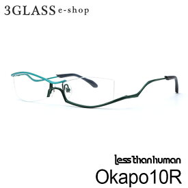 less than human(レスザンヒューマン) Okapo10R 7色メンズ メガネ 眼鏡 サングラス【店頭受取対応商品】