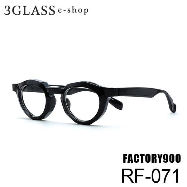 FACTORY900 RETRO(ファクトリー900レトロ) RF-071 47mm 5カラー 001 159 220 667 880メンズ メガネ 眼鏡 サングラスfactory900 rf-071【店頭受取対応商品】