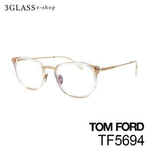 TOM FORD トムフォード TF5694 カラー 030(クリア) 52mmメンズ メガネ サングラス 眼鏡 ギフト対応 tom ford tf5694【店頭受取対応商品】