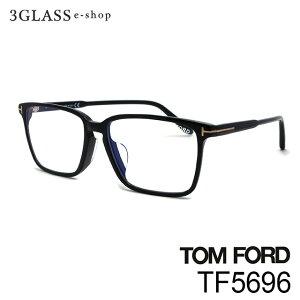 TOM FORD トムフォード TF5696 001(黒) 052(バラフ) 056(バラフ/グレー) 56mmメンズ メガネ サングラス ギフト対応tom ford tf5696【店頭受取対応商品】