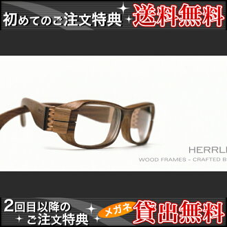 HERRLICHT ( ヘアリヒト ) and men's sunglasses