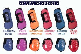 【Scapa Sports】乗馬用ゼッケン/プロテクター/障碍/ジャンパー/カラフル丈夫なプロテクター