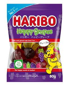 ≪単品販売≫[2]【ハリボー ハッピーグレープ 80g 1袋】 HARIBO ハリボ グミ キャンディー キャンディ あめ 飴 菓子 駄菓子 ギフト プレゼント