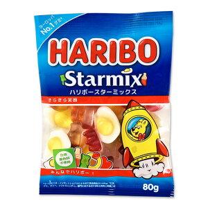 ★まとめ買いでお買い得★【ハリボー スターミックス 80g 10袋入】【1袋192円⇒173円(税込)】 定番のクマやコーラに加えて、指輪や目玉焼きのグミもミックス HARIBO ハリボ グミ キャンディ