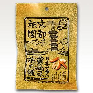 ※日本一辛い黄金一味柿の種10袋入
