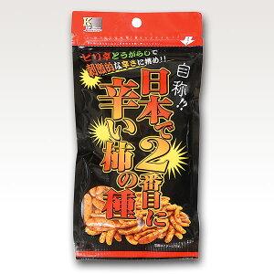 ※自称!? 日本で2番目に辛い柿の種 10袋入