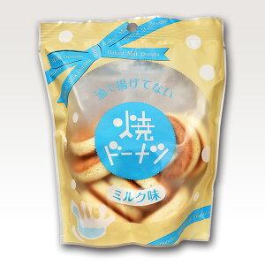 ※焼きドーナツミルク味90g12袋入