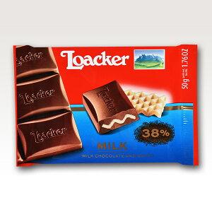 ≪単品販売≫[15]【ローカー チョコレートミルク 50g 1袋】 なめらかなチョコレート×ウエハースの味わい 輸入ウエハースNO.1! 自分へのご褒美に リッチなおやつタイムに おもてなしに オース