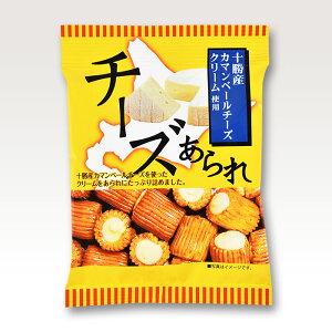 【きらら 十勝カマンベールチーズあられ 38g 10袋入】