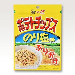 ポテトチップス のり塩味 ふりかけ 20g×10袋