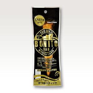 ≪単品販売≫[10]【土佐清水食品 BONITO BAR (にんにく味) 1袋】 糖質たったの1.1g サラダチキンに飽きた方へ そのまま食べるかつおスティック おつまみ 高たんぱく 低カロリー 低脂質 糖質制限