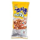 ★まとめ買いでお買い得★【CROWN ジョリポン マシュマロ 35g 18袋入】 韓国の麦菓子ジョリポン×マシュマロ サクッと…