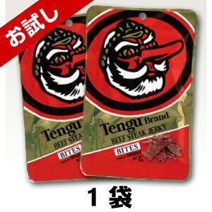 ≪単品販売≫[11]【テング ビーフステーキジャーキーバイツ 35g 1袋】 花江夏樹さん 小野賢章さんがツイートしていたビーフジャーキーです 肉本来の味が楽しめるビーフジャーキー 家飲み 晩