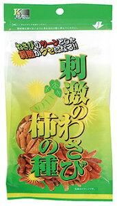 ※刺激のわさび 柿の種 10袋入【わさびのツーンとした刺激がクセになる!】