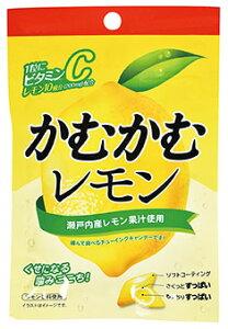 ※かむかむレモン30g 10袋入