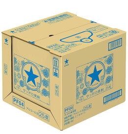 サッポロ焼酎 キュービーテナー バッグインボックス 25度 18L SP (コック付き)