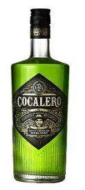 コカレロ COCALERO ハーブ リキュール 29度 700ml cocalero