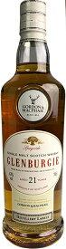 【正規品】グレンバーギー 21年 (ゴードン&マクファイル) 43度 700ml J【誕生日 洋酒 スコッチ 宅飲み お祝い お中元 ウイスキー ギフト お歳暮 父の日】