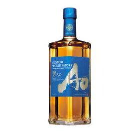 サントリー ワールドウイスキー 碧 700ml 43% AO 箱無
