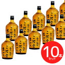 ★☆★【10本セット】★☆★吉四六 瓶 25度 720ml