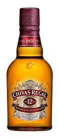 シーバスリーガル 12年 40度 350ml【誕生日 洋酒 スコッチ 宅飲み お祝い お中元 ウイスキー ギフト お歳暮 父の日】