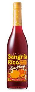 サングリア リコ スパークリング 赤ワイン&オレンジ 600ml 日本 赤 SP