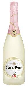カフェ・ド・パリ ライチ 6.7度 750ml【誕生日プレゼント ワイン お酒 宅飲み お祝い お中元 ギフト お歳暮 発泡ワイン フランス】