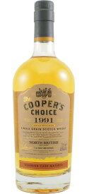 ノースブリティッシュ 26年 1991 バーボンカスクマチュアード クーパーズチョイス 42.5度 700ml R【誕生日 洋酒 スコッチ グレーン 宅飲み お祝い お中元 ウイスキー ギフト お歳暮 父の日】
