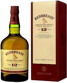 レッドブレスト 12年 40度 700ml 箱付【誕生日 洋酒 アイリッシュ 宅飲み お祝い お中元 ウイスキー ギフト お歳暮 父の日】