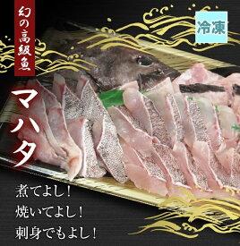 (冷凍)淡路島3年マハタ鍋セット(4人前) 若男水産