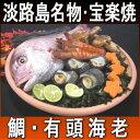 鳴門鯛 宝楽焼 有頭海老セット(4人前)