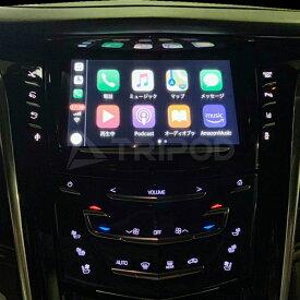 GM-CUE-CPキャデラック エスカレード・XTSApple CarPlay AVインターフェースタッチ操作で使用可能