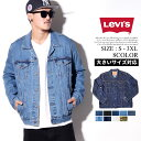 Levis リーバイス Gジャン デニムジャケット メンズ LEVI'S B系 ファッション メンズ ヒップホップ ストリート系