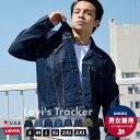 Levis リーバイス Gジャン デニムジャケット メンズ LEVI'S B系 ファッション メンズ ヒップホップ ストリート系 おうちコーデ