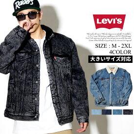 LEVI'S リーバイス ボア デニムジャケット メンズ Gジャン levis アメカジ カジュアル ジーンズ ストリート系 ファッション