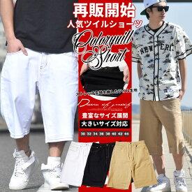 ハーフパンツ メンズ 大きいサイズ デニムパンツ バギーパンツ ジーンズ カラーパンツ B系 ファッション