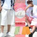 ハーフパンツ メンズ 大きいサイズ ショートパンツ ピンク ホワイト オリーブ オレンジ 白 サマーショーツ ひざ下 春 夏 b系 ファッション ストリート系 ヒップホップ