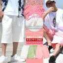 ハーフパンツ メンズ 大きいサイズ ショートパンツ ピンク ホワイト オリーブ 白 サマーショーツ ひざ下 春 夏 b系 ファッション ストリート系 ヒップホップ