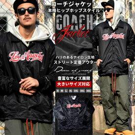 b系 コーチジャケット メンズ ナイロン 大きいサイズ ストリート系 アウター ヒップホップ ファッション