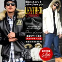レザージャケット メンズ ファージャケット 大きいサイズ B系 ファッション ストリート系 ブルゾン ヒップホップ