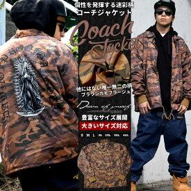 b系 ファッション コーチジャケット ストリート メンズ 大きいサイズ 迷彩柄 アウター スト系 ヒップホップ ファッション