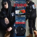 スタジャン メンズ 冬 スタジアムジャケット 大きいサイズ メルトン レザー 中綿 B系 ファッション ブルゾン