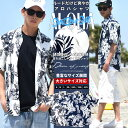 アロハシャツ メンズ 大きいサイズ 半袖 シャツ ハイビスカス 花柄 春 夏 b系 ファッション ストリート系 ヒップホップ