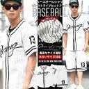 ベースボールシャツ 大きいサイズ セットアップ 半袖 メンズ 夏 上下セット ピンストライプ b系 ファッション ストリ…