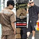 セットアップ 半袖 メンズ 大きいサイズ 上下セット 半袖 アロハシャツ 花柄 春 夏 海 川 プール b系 ファッション ス…