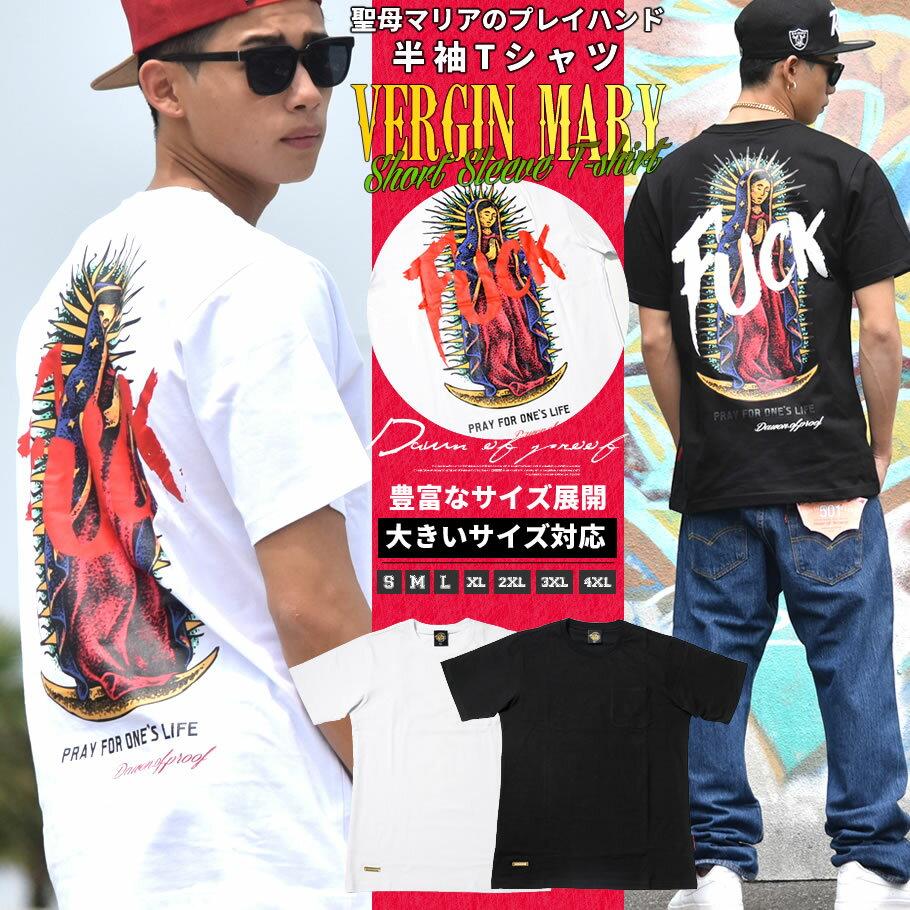 tシャツ メンズ 大きいサイズ 半袖 ティーシャツ マリア Uネック b系 ファッション ヒップホップ ストリート系