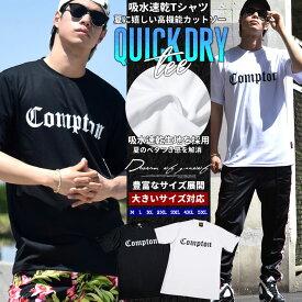【ネコポス対応】 tシャツ メンズ 半袖 吸水速乾 ドライ 大きいサイズ 消臭 ティーシャツ カットソー b系 ファッション HIPHOP