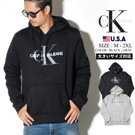 Calvin Klein カルバンクライン CK メンズ パーカー ブランド ロゴ 大きいサイズ プルオーバーパーカー スウェット カジュアル ファッション ストリート系 41QY904